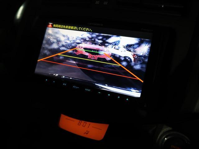 240S Sパッケージ サイバーナビ HIDヘッドライト 純正18インチAW スマートキー プッシュスタート クルーズコントロール フルセグ バックカメラ(7枚目)