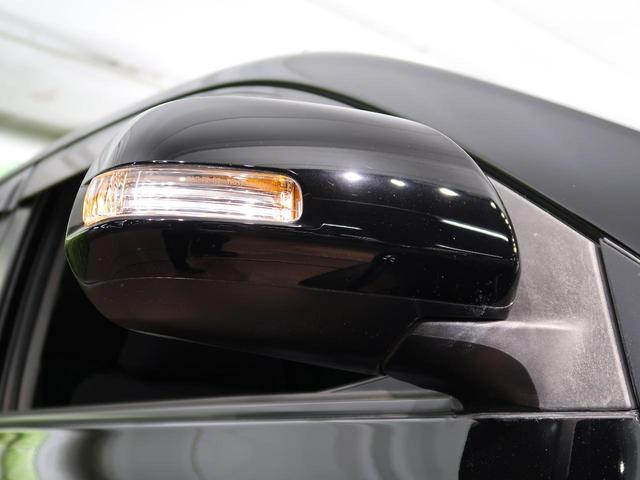 240S Sパッケージ サイバーナビ HIDヘッドライト 純正18インチAW スマートキー プッシュスタート クルーズコントロール フルセグ バックカメラ(28枚目)