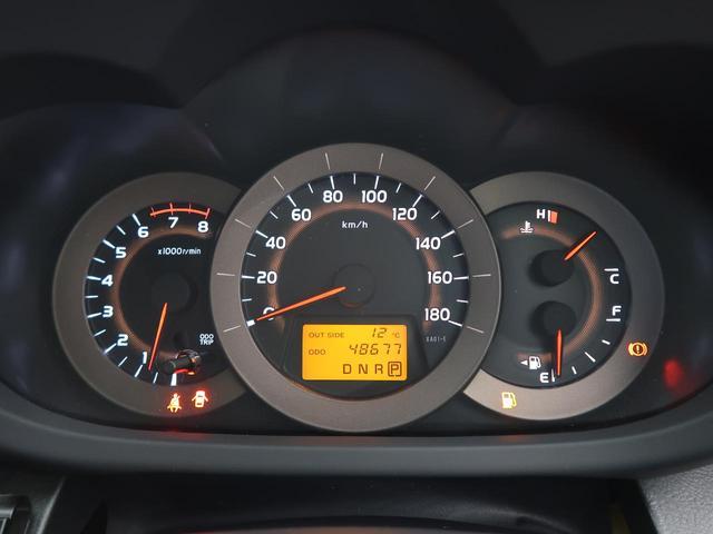 240S Sパッケージ サイバーナビ HIDヘッドライト 純正18インチAW スマートキー プッシュスタート クルーズコントロール フルセグ バックカメラ(31枚目)