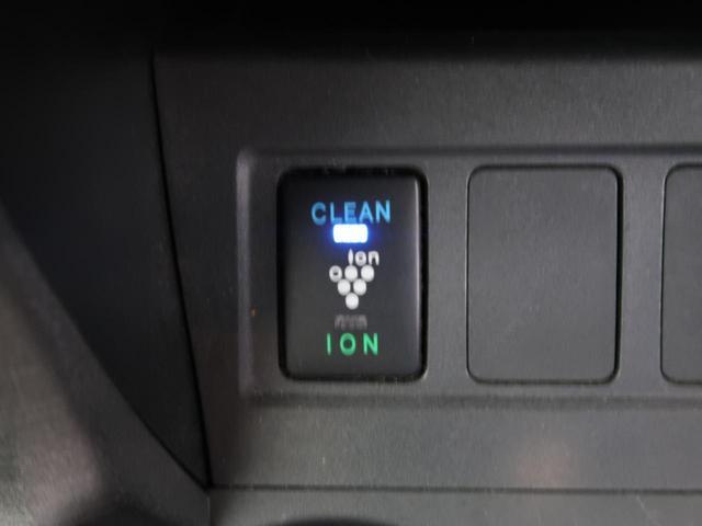 240S Sパッケージ サイバーナビ HIDヘッドライト 純正18インチAW スマートキー プッシュスタート クルーズコントロール フルセグ バックカメラ(43枚目)