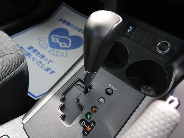 240S Sパッケージ サイバーナビ HIDヘッドライト 純正18インチAW スマートキー プッシュスタート クルーズコントロール フルセグ バックカメラ(44枚目)