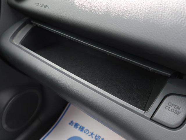 240S Sパッケージ サイバーナビ HIDヘッドライト 純正18インチAW スマートキー プッシュスタート クルーズコントロール フルセグ バックカメラ(47枚目)