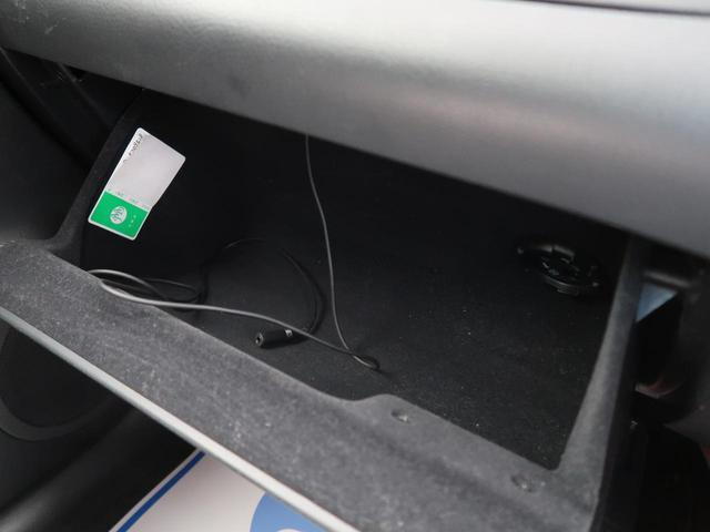 240S Sパッケージ サイバーナビ HIDヘッドライト 純正18インチAW スマートキー プッシュスタート クルーズコントロール フルセグ バックカメラ(48枚目)