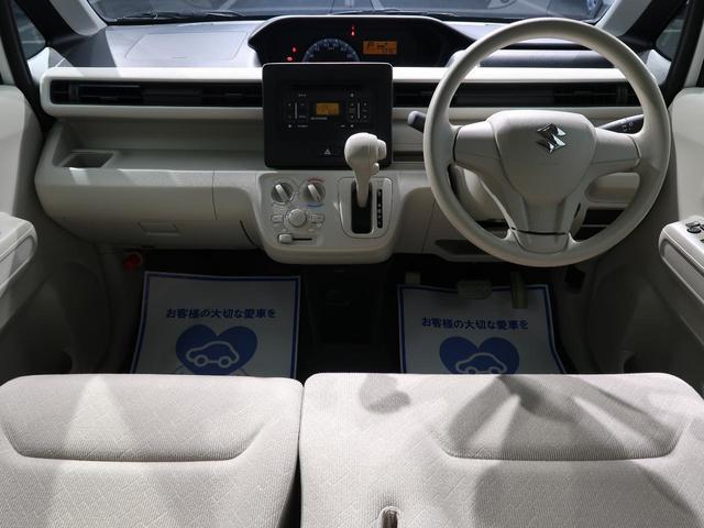 FA 禁煙車 CD AUX 電動格納ミラー 横滑り防止装置 盗難防止システム プライバシーガラス(5枚目)
