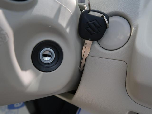 FA 禁煙車 CD AUX 電動格納ミラー 横滑り防止装置 盗難防止システム プライバシーガラス(7枚目)