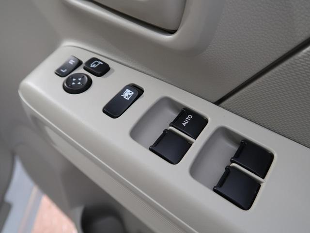 FA 禁煙車 CD AUX 電動格納ミラー 横滑り防止装置 盗難防止システム プライバシーガラス(8枚目)