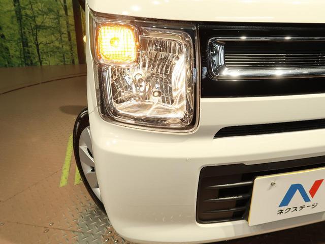 FA 禁煙車 CD AUX 電動格納ミラー 横滑り防止装置 盗難防止システム プライバシーガラス(12枚目)