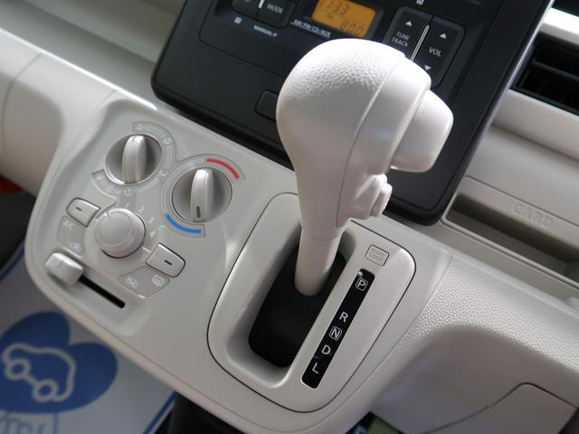 FA 禁煙車 CD AUX 電動格納ミラー 横滑り防止装置 盗難防止システム プライバシーガラス(31枚目)