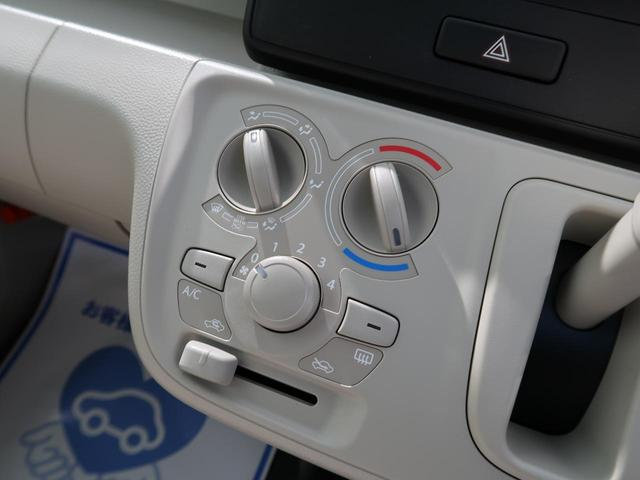 FA 禁煙車 CD AUX 電動格納ミラー 横滑り防止装置 盗難防止システム プライバシーガラス(32枚目)