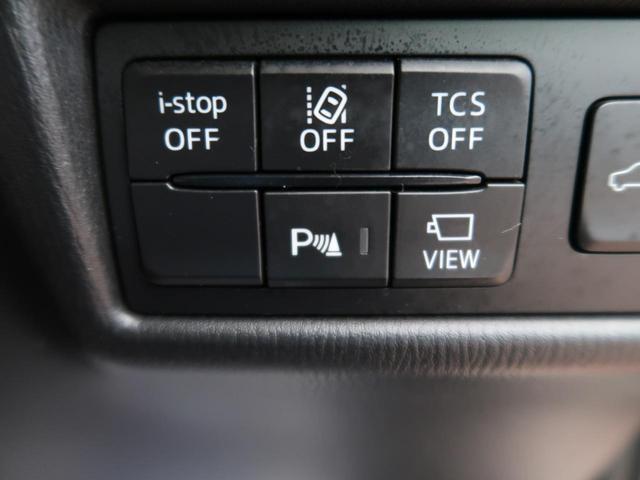 XD Lパッケージ メーカーOPナビ 黒革 BOSEサウンドシステム バックカメラ サイドカメラ 衝突被害軽減システム クリアランスソナー レーダークルーズコントロール LEDヘッドライト 電動リアゲート ETC(38枚目)
