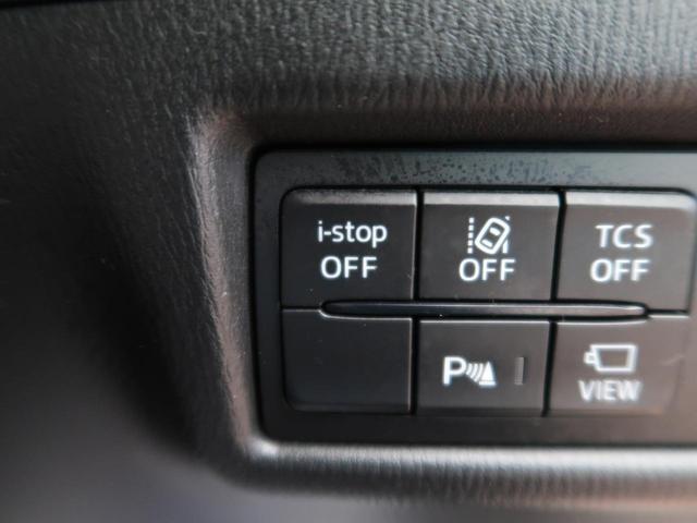 XD Lパッケージ メーカーOPナビ 黒革 BOSEサウンドシステム バックカメラ サイドカメラ 衝突被害軽減システム クリアランスソナー レーダークルーズコントロール LEDヘッドライト 電動リアゲート ETC(39枚目)
