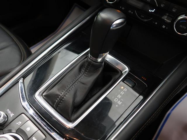 XD Lパッケージ メーカーOPナビ 黒革 BOSEサウンドシステム バックカメラ サイドカメラ 衝突被害軽減システム クリアランスソナー レーダークルーズコントロール LEDヘッドライト 電動リアゲート ETC(45枚目)