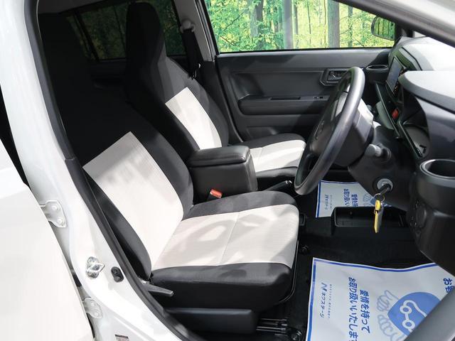 L SAIII SDナビ 衝突被害軽減システム 禁煙車 クリアランスソナー オートマチックハイビーム アイドリングストップ キーレス Bluetooth 横滑り防止装置 ドラレコ(15枚目)