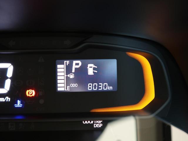 L SAIII SDナビ 衝突被害軽減システム 禁煙車 クリアランスソナー オートマチックハイビーム アイドリングストップ キーレス Bluetooth 横滑り防止装置 ドラレコ(32枚目)