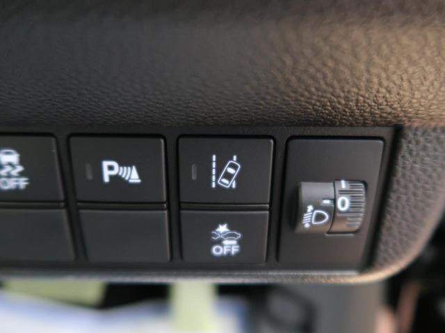 Lホンダセンシング 禁煙車 衝突被害軽減システム レーダークルーズコントロール シートヒーター バックカメラ LEDヘッドライト スマートキー オートライト 盗難防止システム ETC(7枚目)