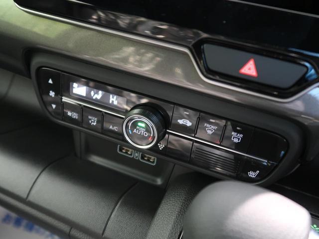 Lホンダセンシング 禁煙車 衝突被害軽減システム レーダークルーズコントロール シートヒーター バックカメラ LEDヘッドライト スマートキー オートライト 盗難防止システム ETC(11枚目)