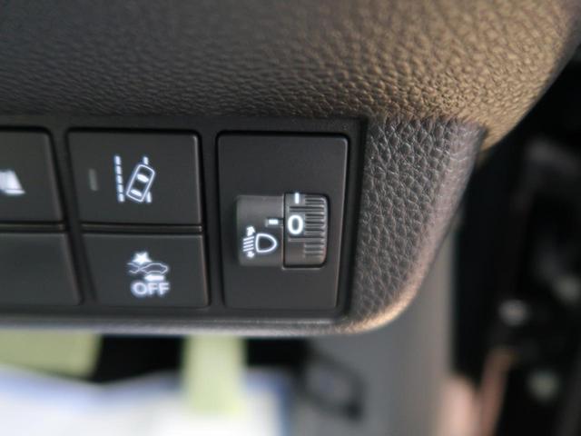 Lホンダセンシング 禁煙車 衝突被害軽減システム レーダークルーズコントロール シートヒーター バックカメラ LEDヘッドライト スマートキー オートライト 盗難防止システム ETC(29枚目)