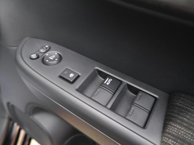 Lホンダセンシング 禁煙車 衝突被害軽減システム レーダークルーズコントロール シートヒーター バックカメラ LEDヘッドライト スマートキー オートライト 盗難防止システム ETC(32枚目)