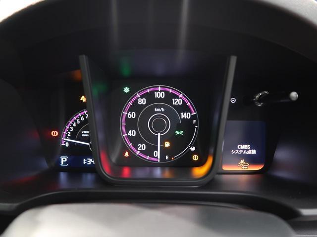 Lホンダセンシング 禁煙車 衝突被害軽減システム レーダークルーズコントロール シートヒーター バックカメラ LEDヘッドライト スマートキー オートライト 盗難防止システム ETC(33枚目)