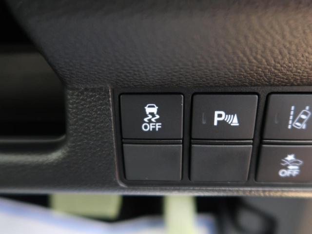 Lホンダセンシング 禁煙車 衝突被害軽減システム レーダークルーズコントロール シートヒーター バックカメラ LEDヘッドライト スマートキー オートライト 盗難防止システム ETC(37枚目)