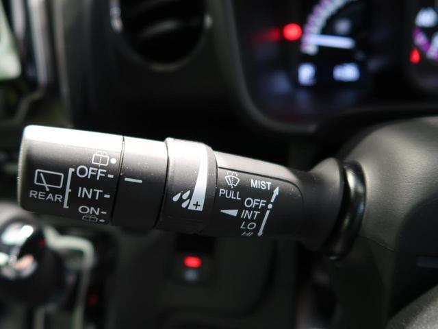 Lホンダセンシング 禁煙車 衝突被害軽減システム レーダークルーズコントロール シートヒーター バックカメラ LEDヘッドライト スマートキー オートライト 盗難防止システム ETC(39枚目)