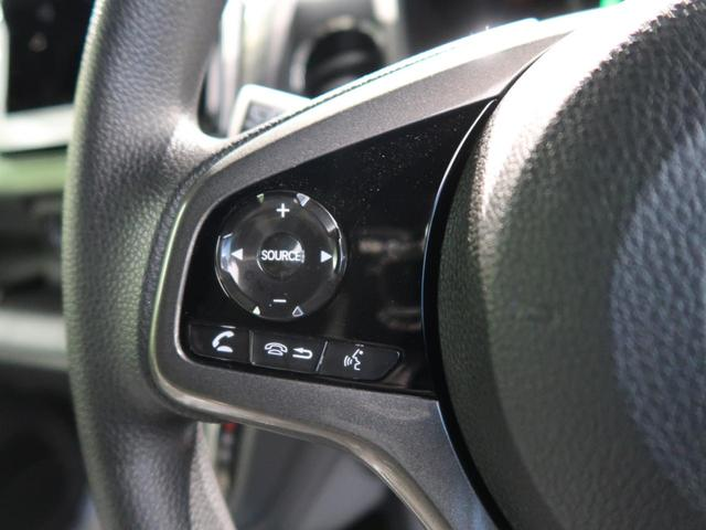 Lホンダセンシング 禁煙車 衝突被害軽減システム レーダークルーズコントロール シートヒーター バックカメラ LEDヘッドライト スマートキー オートライト 盗難防止システム ETC(40枚目)