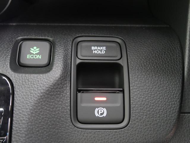 Lホンダセンシング 禁煙車 衝突被害軽減システム レーダークルーズコントロール シートヒーター バックカメラ LEDヘッドライト スマートキー オートライト 盗難防止システム ETC(41枚目)