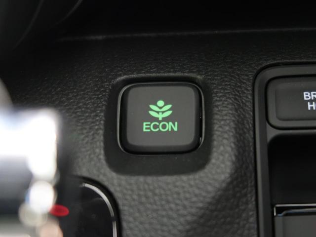 Lホンダセンシング 禁煙車 衝突被害軽減システム レーダークルーズコントロール シートヒーター バックカメラ LEDヘッドライト スマートキー オートライト 盗難防止システム ETC(42枚目)