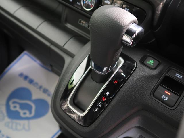 Lホンダセンシング 禁煙車 衝突被害軽減システム レーダークルーズコントロール シートヒーター バックカメラ LEDヘッドライト スマートキー オートライト 盗難防止システム ETC(43枚目)