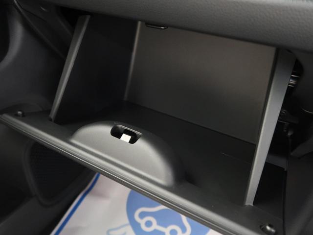 Lホンダセンシング 禁煙車 衝突被害軽減システム レーダークルーズコントロール シートヒーター バックカメラ LEDヘッドライト スマートキー オートライト 盗難防止システム ETC(47枚目)