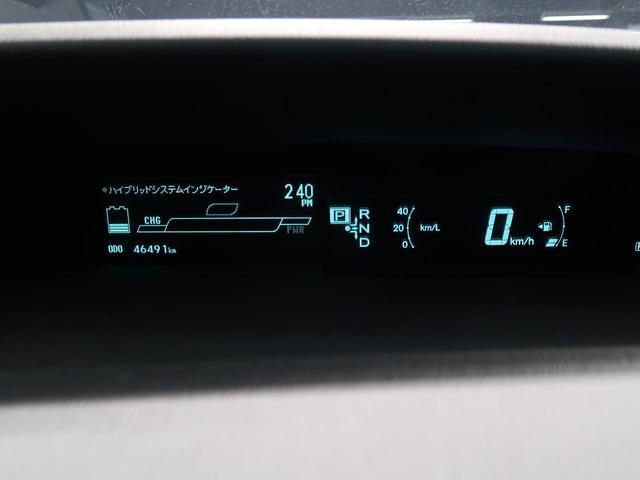 Sツーリングセレクション SDナビ フルセグTV LEDヘッド 禁煙車 ETC 純正17AW オートエアコン ヘッドライトウォッシャー スマートキー(30枚目)