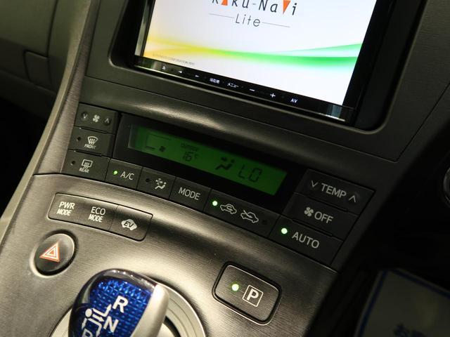 Sツーリングセレクション SDナビ フルセグTV LEDヘッド 禁煙車 ETC 純正17AW オートエアコン ヘッドライトウォッシャー スマートキー(36枚目)