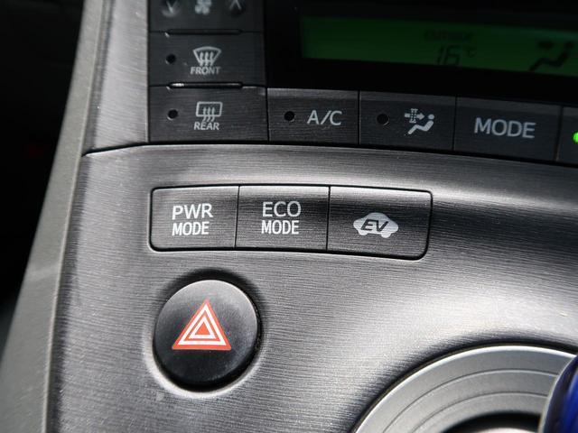Sツーリングセレクション SDナビ フルセグTV LEDヘッド 禁煙車 ETC 純正17AW オートエアコン ヘッドライトウォッシャー スマートキー(38枚目)