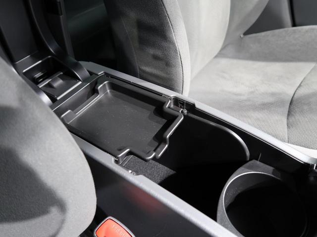 Sツーリングセレクション SDナビ フルセグTV LEDヘッド 禁煙車 ETC 純正17AW オートエアコン ヘッドライトウォッシャー スマートキー(39枚目)
