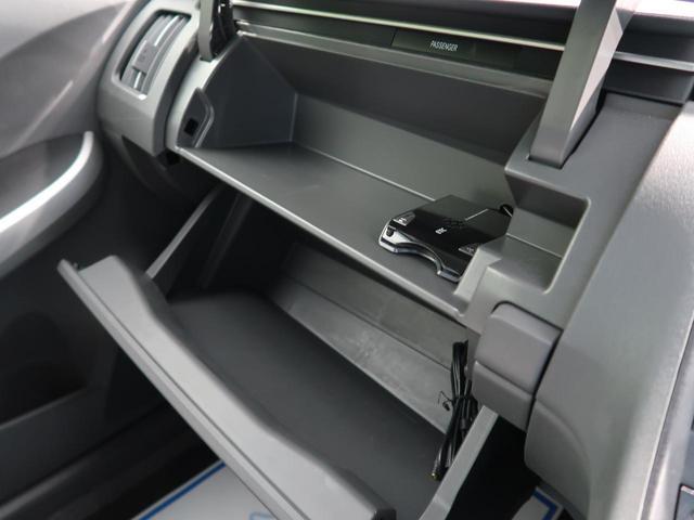 Sツーリングセレクション SDナビ フルセグTV LEDヘッド 禁煙車 ETC 純正17AW オートエアコン ヘッドライトウォッシャー スマートキー(40枚目)