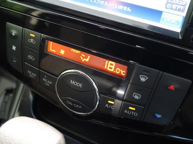 ハイウェイスターS-HVアドバンスドセーフティパック 純正SDナビ アラウンドビューモニター 後席モニター 両側電動スライドドア 衝突被害軽減システム クリアランスソナー 禁煙車 アイドリングストップ クルーズコントロール レーンアシスト ETC(9枚目)