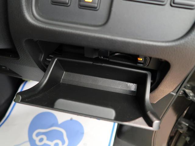 ハイウェイスターS-HVアドバンスドセーフティパック 純正SDナビ アラウンドビューモニター 後席モニター 両側電動スライドドア 衝突被害軽減システム クリアランスソナー 禁煙車 アイドリングストップ クルーズコントロール レーンアシスト ETC(39枚目)