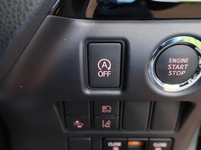 ZS 煌III 登録済未使用車 セーフティセンス 7人乗り 両側電動スライドドア LEDヘッドライト オートマチックハイビーム ハーフレザーシート クリアランスソナー 純正16インチAW リアオートエアコン(10枚目)