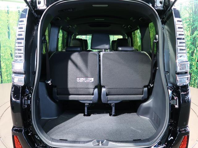 ZS 煌III 登録済未使用車 セーフティセンス 7人乗り 両側電動スライドドア LEDヘッドライト オートマチックハイビーム ハーフレザーシート クリアランスソナー 純正16インチAW リアオートエアコン(29枚目)
