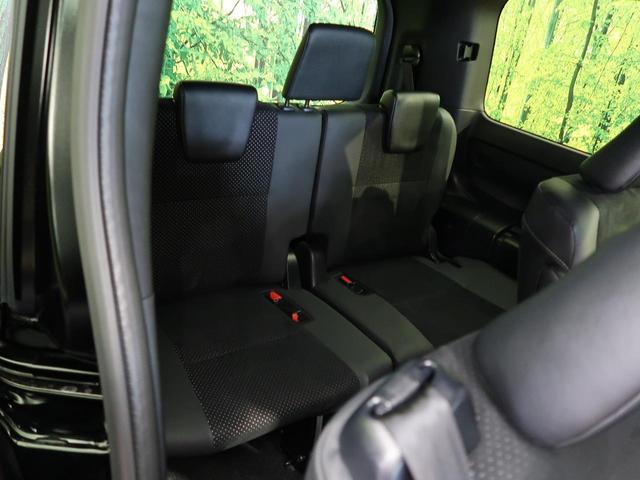 ZS 煌III 登録済未使用車 セーフティセンス 7人乗り 両側電動スライドドア LEDヘッドライト オートマチックハイビーム ハーフレザーシート クリアランスソナー 純正16インチAW リアオートエアコン(30枚目)