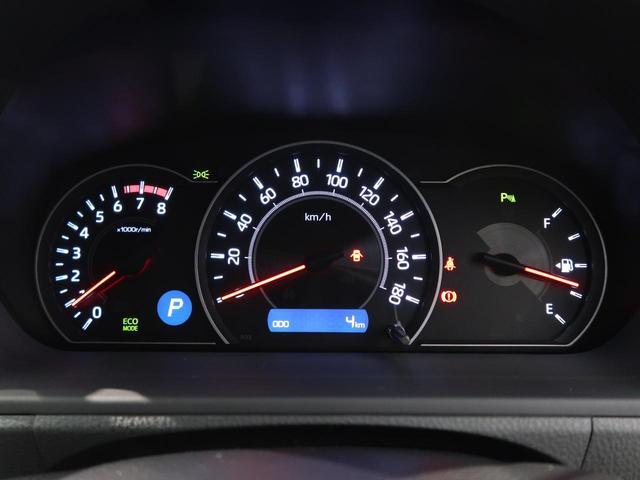 ZS 煌III 登録済未使用車 セーフティセンス 7人乗り 両側電動スライドドア LEDヘッドライト オートマチックハイビーム ハーフレザーシート クリアランスソナー 純正16インチAW リアオートエアコン(32枚目)