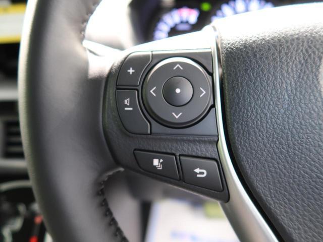 ZS 煌III 登録済未使用車 セーフティセンス 7人乗り 両側電動スライドドア LEDヘッドライト オートマチックハイビーム ハーフレザーシート クリアランスソナー 純正16インチAW リアオートエアコン(34枚目)