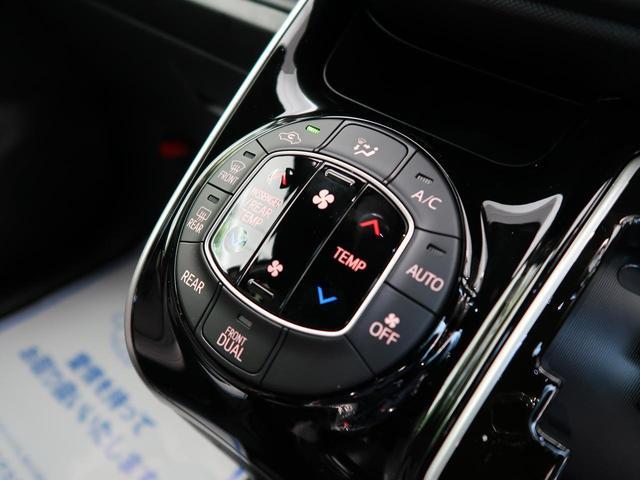 ZS 煌III 登録済未使用車 セーフティセンス 7人乗り 両側電動スライドドア LEDヘッドライト オートマチックハイビーム ハーフレザーシート クリアランスソナー 純正16インチAW リアオートエアコン(39枚目)