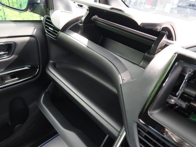 ZS 煌III 登録済未使用車 セーフティセンス 7人乗り 両側電動スライドドア LEDヘッドライト オートマチックハイビーム ハーフレザーシート クリアランスソナー 純正16インチAW リアオートエアコン(43枚目)