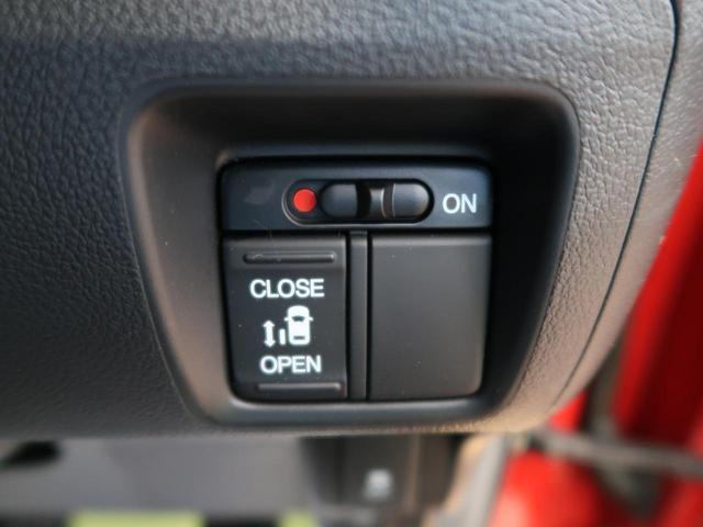 G・Aパッケージ SDナビ 衝突被害軽減装置 2トーンカラースタイル アイドリングストップ HIDヘッドライト 電動スライドドア オートエアコン 純正14インチAW スマートキー プッシュスタート 電動格納ミラー(7枚目)