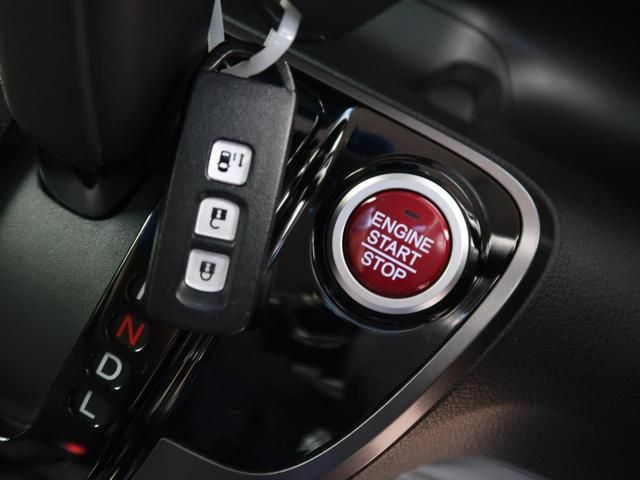 G・Aパッケージ SDナビ 衝突被害軽減装置 2トーンカラースタイル アイドリングストップ HIDヘッドライト 電動スライドドア オートエアコン 純正14インチAW スマートキー プッシュスタート 電動格納ミラー(9枚目)