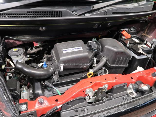 G・Aパッケージ SDナビ 衝突被害軽減装置 2トーンカラースタイル アイドリングストップ HIDヘッドライト 電動スライドドア オートエアコン 純正14インチAW スマートキー プッシュスタート 電動格納ミラー(25枚目)