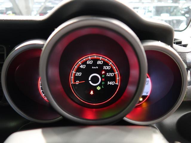 G・Aパッケージ SDナビ 衝突被害軽減装置 2トーンカラースタイル アイドリングストップ HIDヘッドライト 電動スライドドア オートエアコン 純正14インチAW スマートキー プッシュスタート 電動格納ミラー(30枚目)