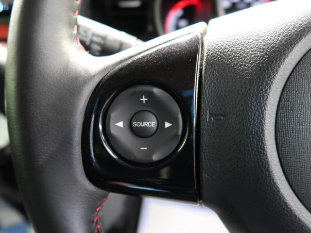 G・Aパッケージ SDナビ 衝突被害軽減装置 2トーンカラースタイル アイドリングストップ HIDヘッドライト 電動スライドドア オートエアコン 純正14インチAW スマートキー プッシュスタート 電動格納ミラー(34枚目)