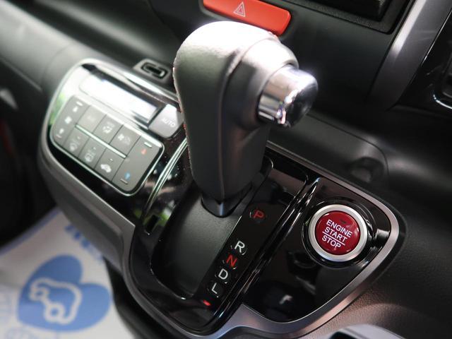 G・Aパッケージ SDナビ 衝突被害軽減装置 2トーンカラースタイル アイドリングストップ HIDヘッドライト 電動スライドドア オートエアコン 純正14インチAW スマートキー プッシュスタート 電動格納ミラー(35枚目)